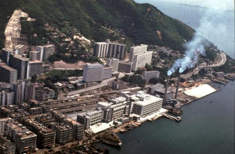 1968 Aerial view of Kennedy Town