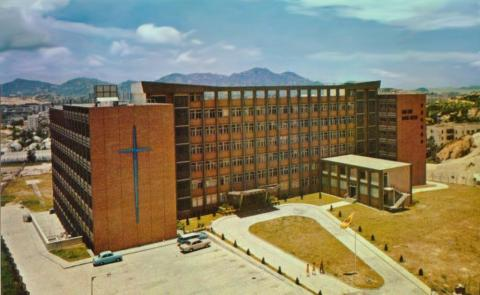 1966 Baptist college at Kowloon Tong