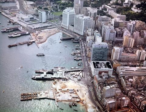 The reclamation project in Central 1963