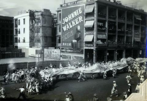 1935 Silver Jubilee Celebrations on Hennessy Road
