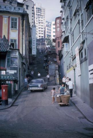 1970 Ladder Street above Hollywood Road
