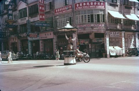 1957 Junction of Fenwick Street and Hennessy Road