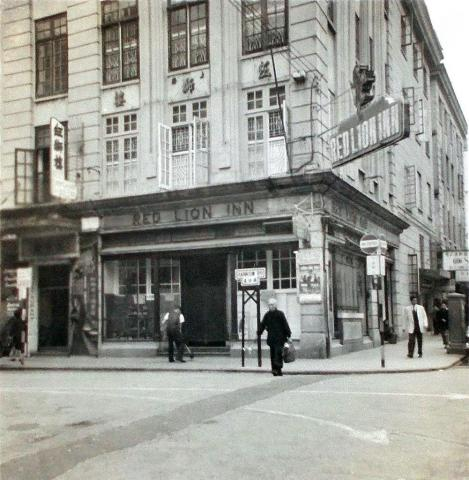 1958 Junction of Hankow Road and Peking Road