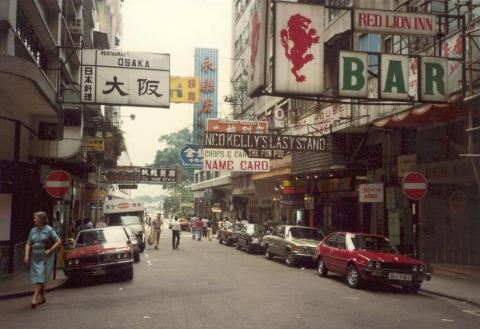 Hong Kong Ned Kellys Last Stand 1982