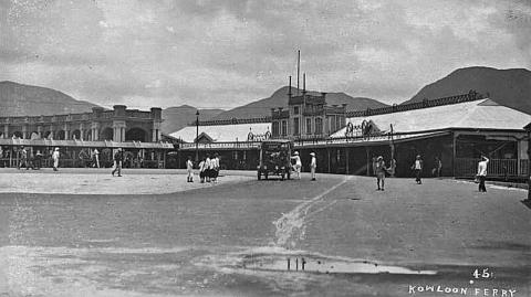 Passenger building for the Kowloon Ferry Hong Kong ca1920