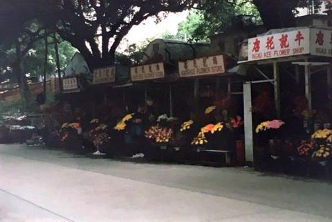 1974 Haiphong Road Flower Shops