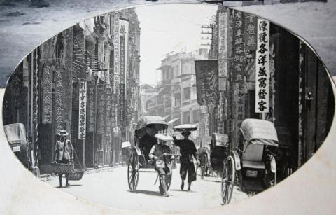 Hong Kong, street view, ca. 1900