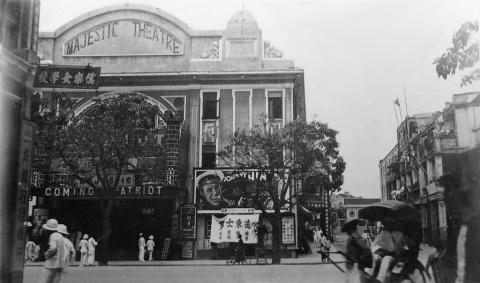 1930 Majestic Theatre - Nathan Road