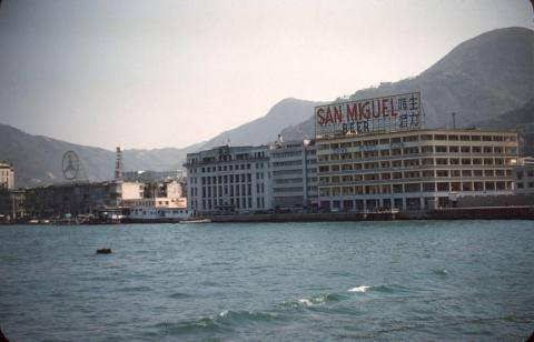1950s Wanchai Waterfront