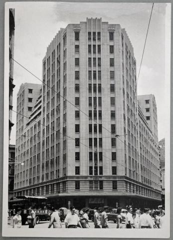 Holland-China Trading Company: Alexandra House, Hong Kong, 1957