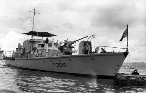 P.3510 at anchor (1951)