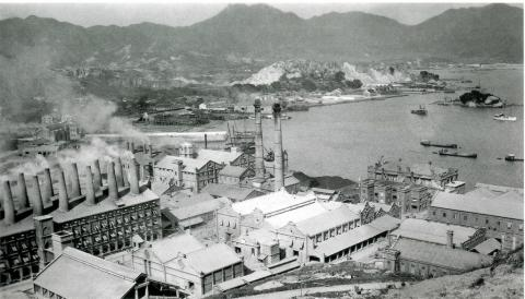 Green Island Cement Works 1921
