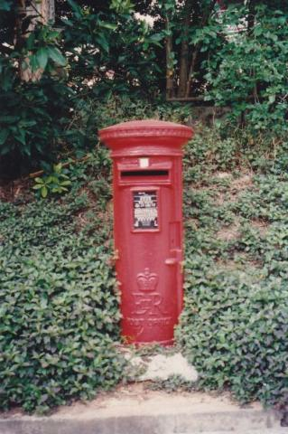Queen Elizabeth II Postbox (No Number)