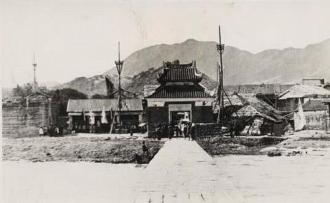 1890s Kowloon City Landing Place