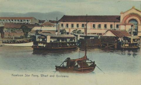 1900s Kowloon Star Ferry Pier
