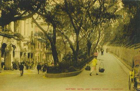 1910s Junction of Battery Path and Queen's Road Central