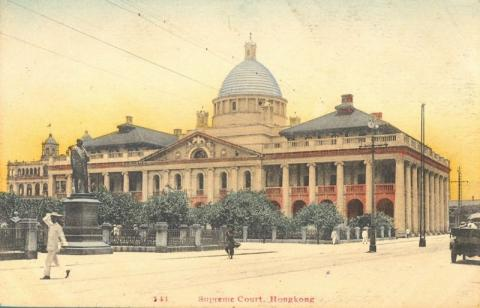 1910s Statue Square and former Supreme Court