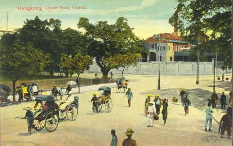 1910s Cricket Club & Queensway
