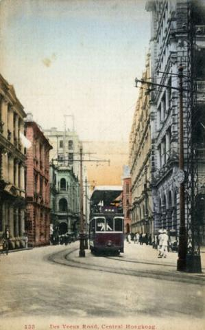 1910s Des Voeux Road Central near Ice House Street