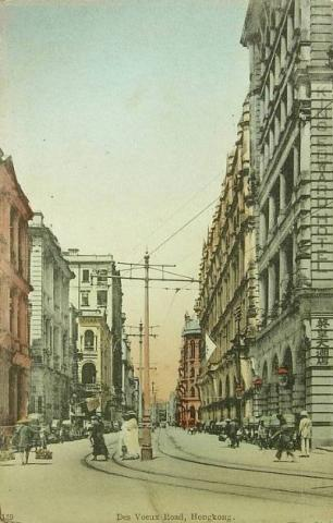 1910s Des Voeux Road Central near Ice House Street.