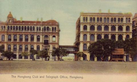1910s Hong Kong Club Annex