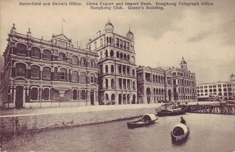 1910s Praya Central Buildings