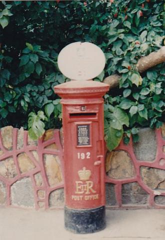 Queen Elizabeth Postbox No.192