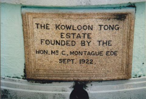 1990s Kowloon Tong Estate Stone