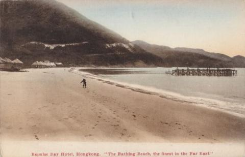 1920s Repulse Bay Beach Diving Pier