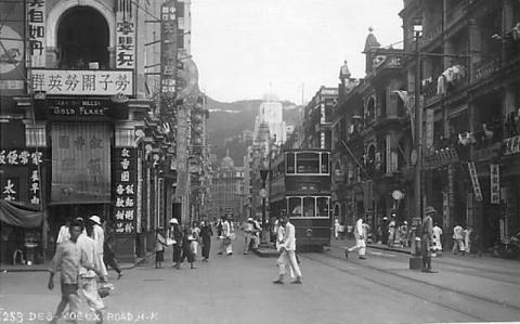 1930s Des Voeux Rd Central near Central Fire Station