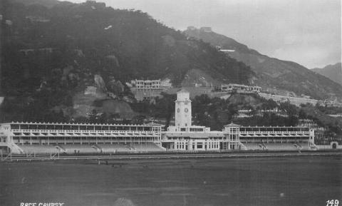 1930s Happy Valley Racecourse Grandstand