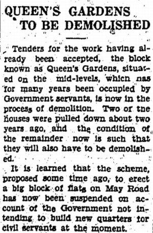 1937 Demolition of Queen's Gardens