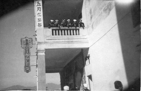 1946 Gingles Cafe, Wanchai
