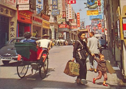 1950s Queen's Road Central (near Pottinger St)
