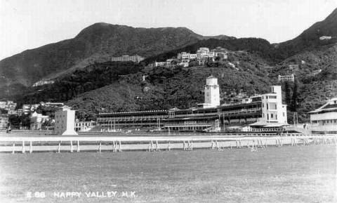 1950s Happy Valley Race Course