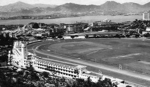 1940s Happy Valley Racecourse