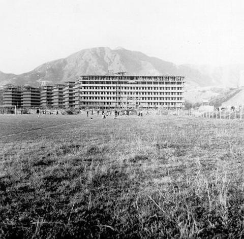 1950s Tai Hang Tung Estate
