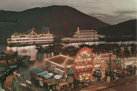 1960s Tai Pak Floating Restaurant