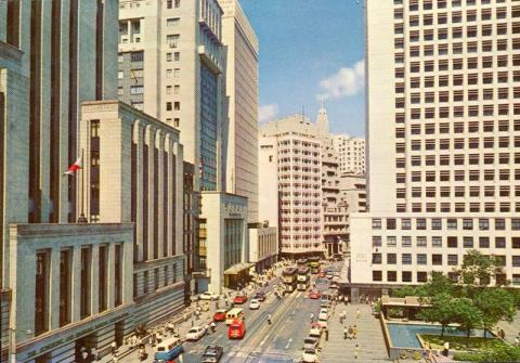 1960s Central Banking District