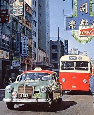 1960s #72 Des Voeux Road Central, Tak Wing Pawn Shop