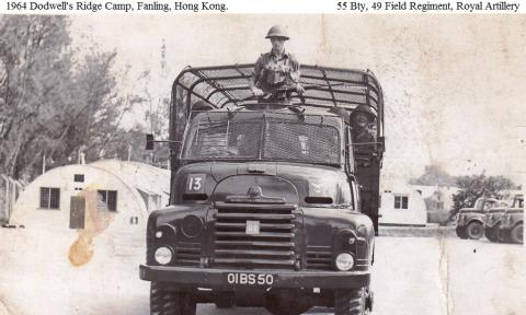 1964 55 Bty, 49 Field Regt. RA stationed at Dodwell's Ridge Camp