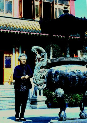 Ching Chung Temple