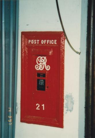 George V Postbox No. 21