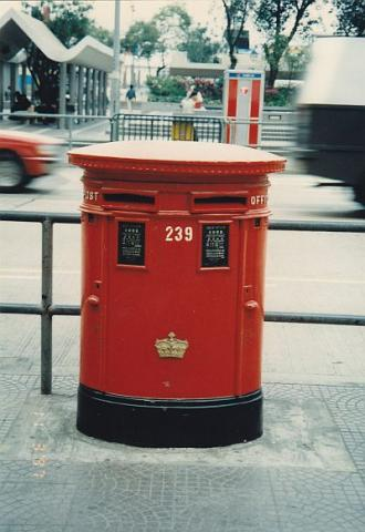 Double Slotted Crown Postbox 239