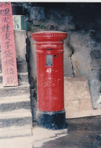 George V Postbox No. 41