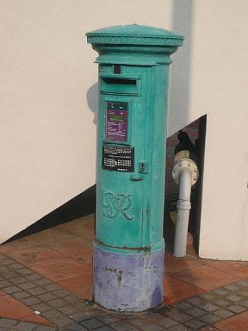 George VI Postbox No. 487