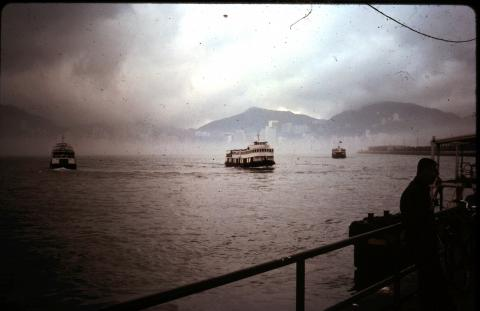 Hung Hom January 1976