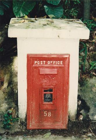 George V Postbox No. 58