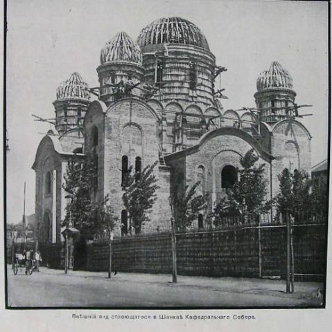 Cathedral of Our Lady the Warantress of the Sinful, 1930s, Shanghai, China