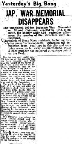 19470227 china mail jap war memorial disappears